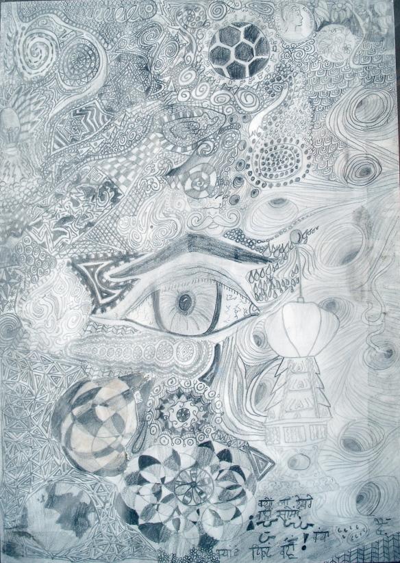 Riss's labyrinth