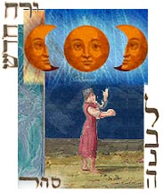hebrew moon