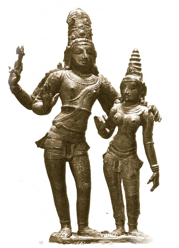 ardhanriswara ref 1 - Version 2