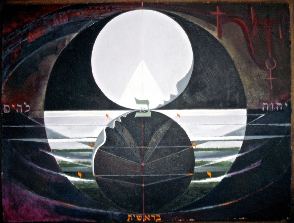 "A painting of Binah - In the Beginning - Genesis. The E or Aleph of ""Elohim"" is at the centre point, inside the letter Beit. God breathes on the waters, and Creation returns through the night, to source. At the time this was painted, Uranus, Saturn and Venus were conjunct."