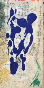 l'pool art school 1968 3 - 50