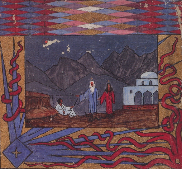 Jung's painting of himself with Elijah and Salome in the Red Book
