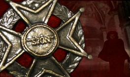 older malta grand cross on laurel wreath