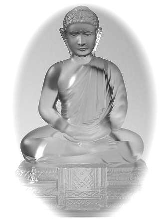 unknown_crystal_animals_figurines_buddha_P0000305736S0092T2