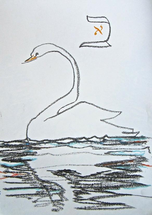 Swan Hebrew letter Beit