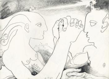 Arm wrestling 1987