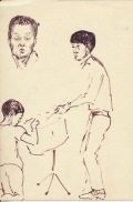 87 pestalozz sketches - Mr Ngwang and boys